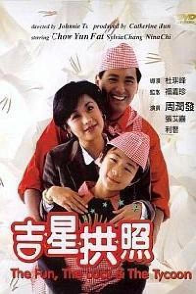 Caratula, cartel, poster o portada de The Fun, the Luck & the Tycoon