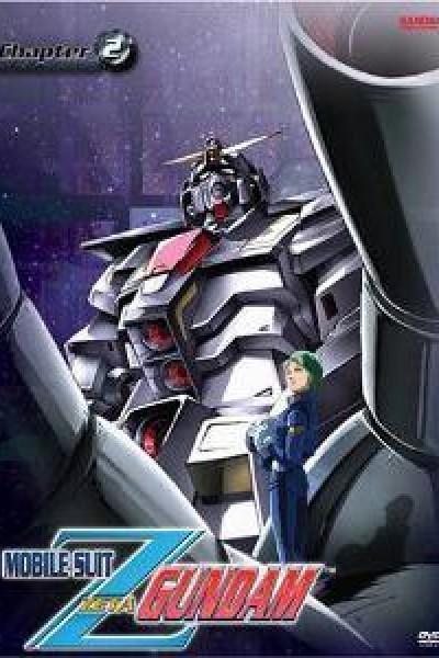 Caratula, cartel, poster o portada de Mobile Suit Zeta Gundam