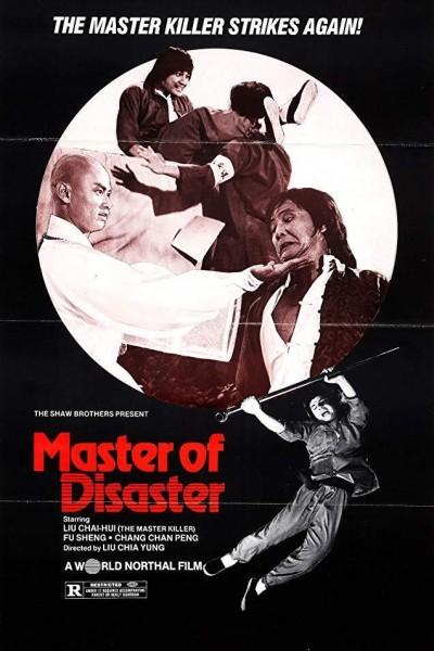 Caratula, cartel, poster o portada de Master of Disaster