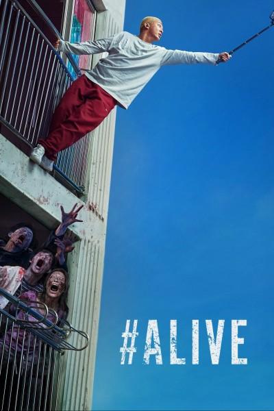 Caratula, cartel, poster o portada de #Vivo