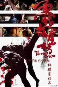 Caratula, cartel, poster o portada de Throw Down
