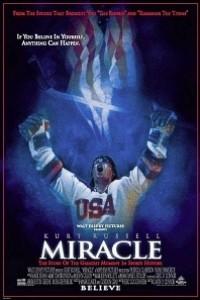 Caratula, cartel, poster o portada de El milagro (Miracle)