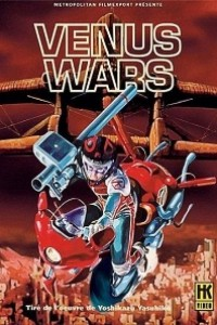 Caratula, cartel, poster o portada de Venus Wars