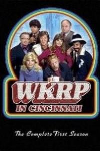 Caratula, cartel, poster o portada de Radio Cincinnati