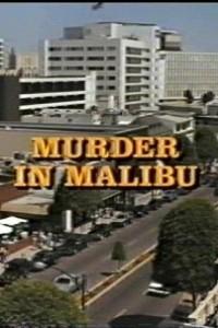 Caratula, cartel, poster o portada de Colombo: Crimen en Malibu