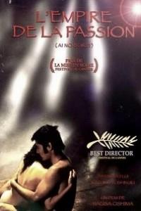 Caratula, cartel, poster o portada de El imperio de la pasión