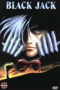 Caratula, cartel, poster o portada de Black Jack