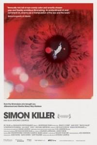 Caratula, cartel, poster o portada de Simon Killer