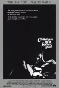 Caratula, cartel, poster o portada de Hijos de un dios menor