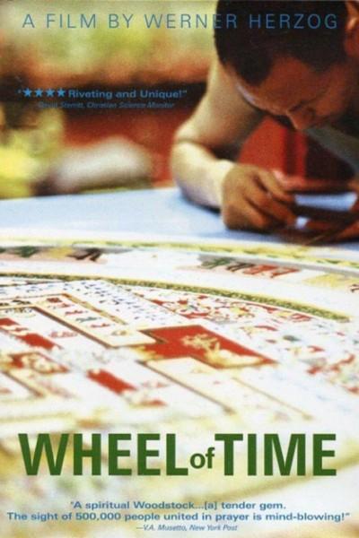 Caratula, cartel, poster o portada de La rueda del tiempo