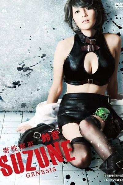 Caratula, cartel, poster o portada de Parasite Doctor Suzune: Genesis