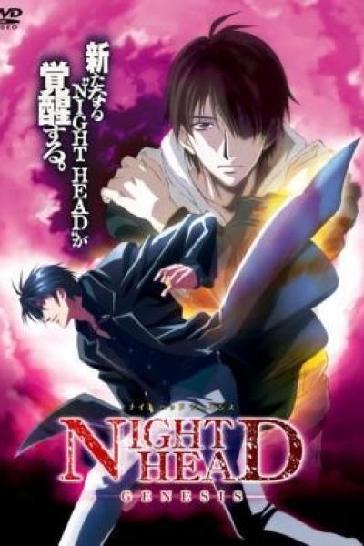 Caratula, cartel, poster o portada de Night Head Genesis