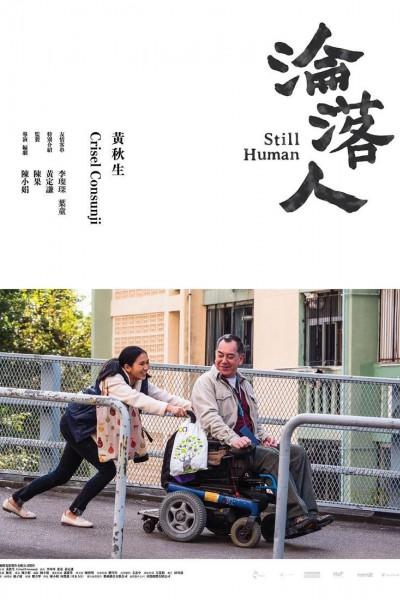 Caratula, cartel, poster o portada de Still Human
