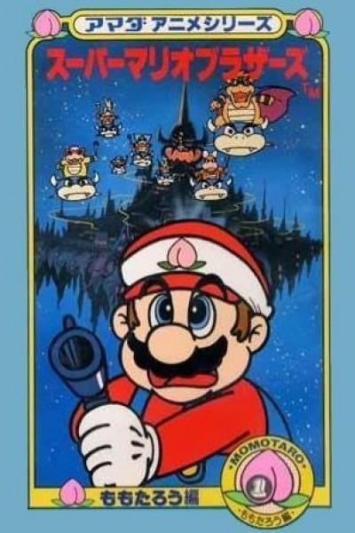 Caratula, cartel, poster o portada de Amada Anime Series: Super Mario Bros.