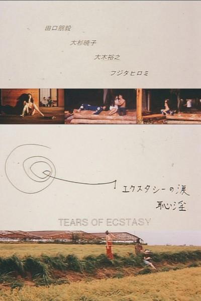 Caratula, cartel, poster o portada de Tears of Ecstasy