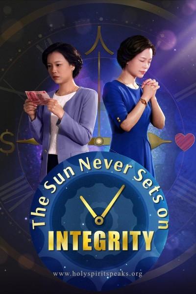 Caratula, cartel, poster o portada de The Sun Never Sets on Integrity