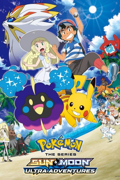 Caratula, cartel, poster o portada de Pokémon Sol y Luna: Ultraaventuras
