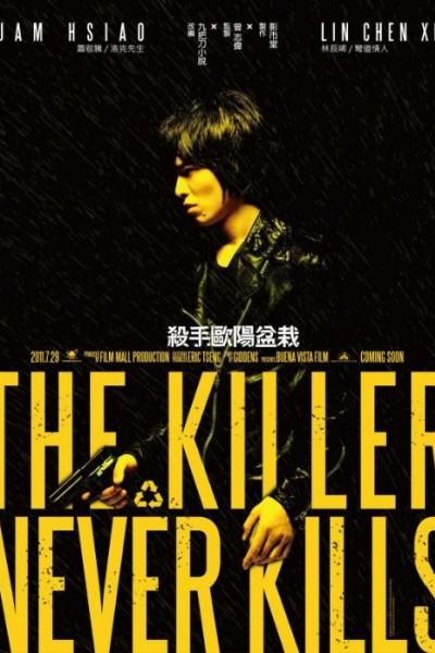 Caratula, cartel, poster o portada de The Killer Who Never Kills