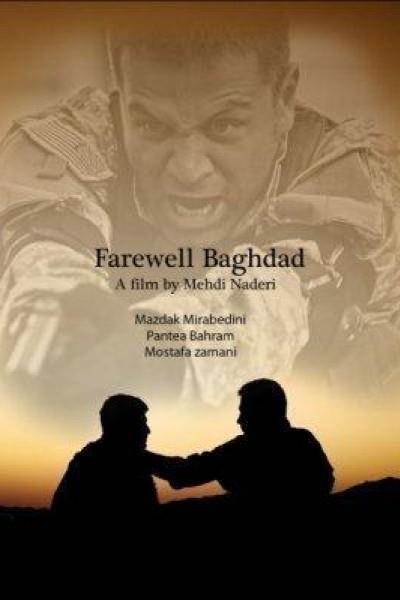 Caratula, cartel, poster o portada de Farewell Baghdad