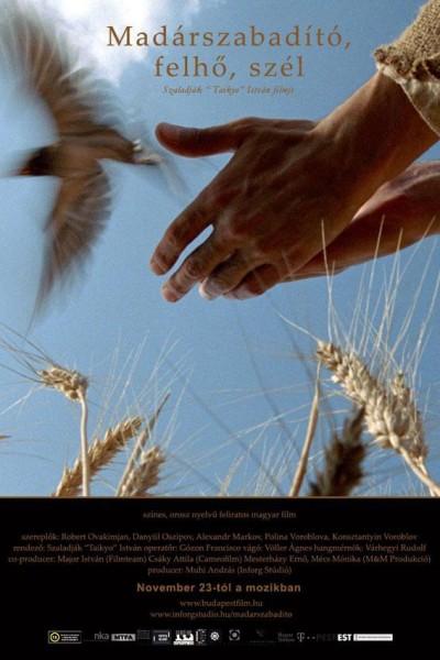 Caratula, cartel, poster o portada de Bird Saviour, Clouds and Wind