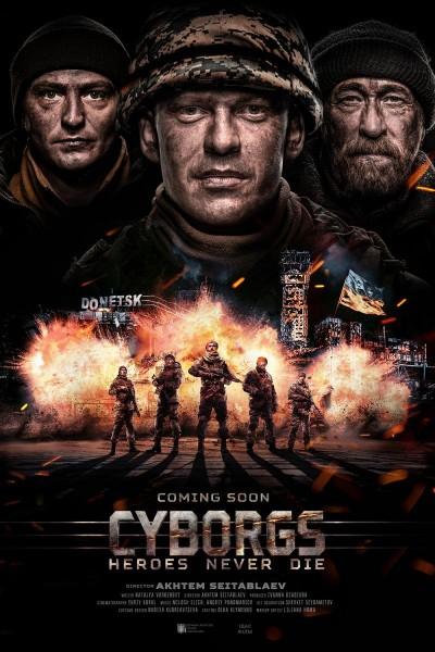 Caratula, cartel, poster o portada de Cyborgs: Heroes Never Die