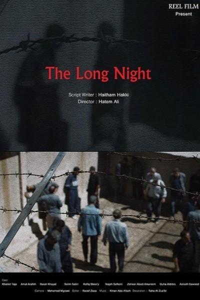 Caratula, cartel, poster o portada de La larga noche