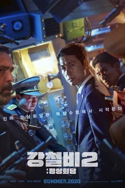 Caratula, cartel, poster o portada de Steel Rain 2: Summit