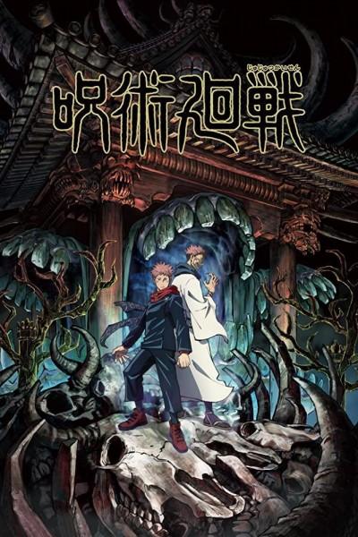 Caratula, cartel, poster o portada de Jujutsu Kaisen