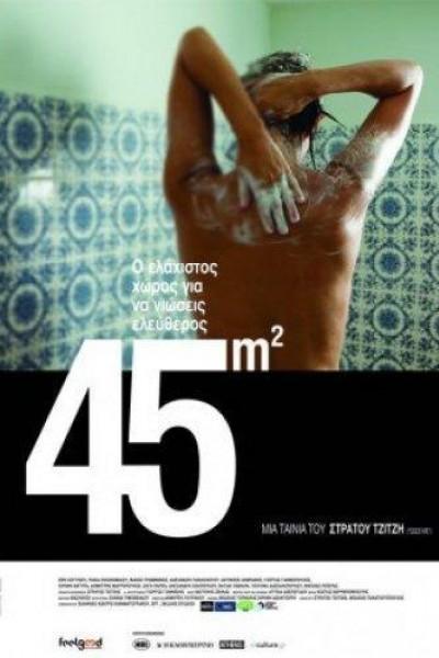 Caratula, cartel, poster o portada de 45m²
