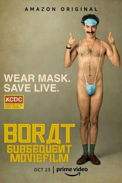 Caratula, cartel, poster o portada de Borat, película film secuela