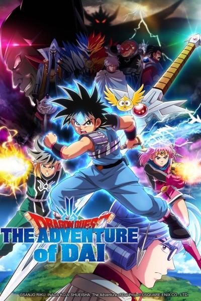 Caratula, cartel, poster o portada de Dragon Quest: The Adventure of Dai