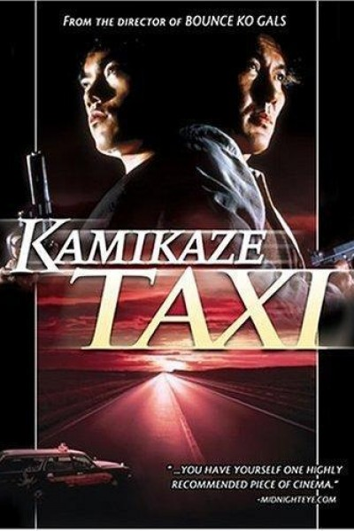 Caratula, cartel, poster o portada de Kamikaze taxi