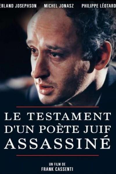 Caratula, cartel, poster o portada de Le testament d\'un poète juif assassiné
