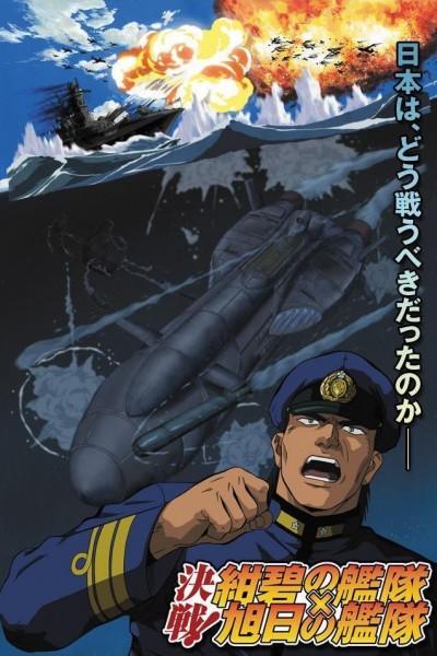 Caratula, cartel, poster o portada de Kyokujitsu no Kantai