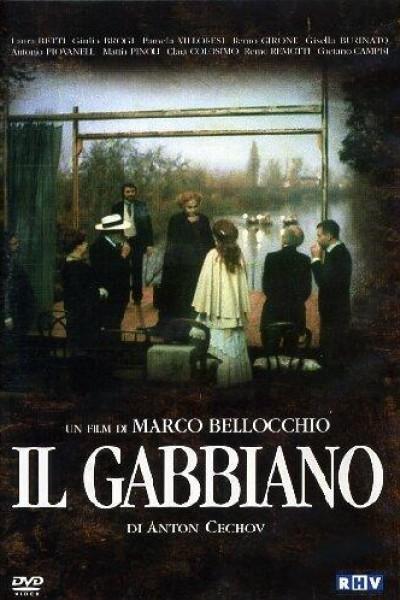 Caratula, cartel, poster o portada de La gaviota