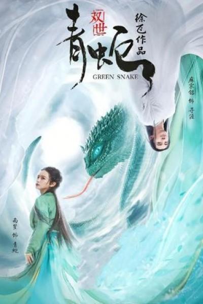 Caratula, cartel, poster o portada de Green Snake