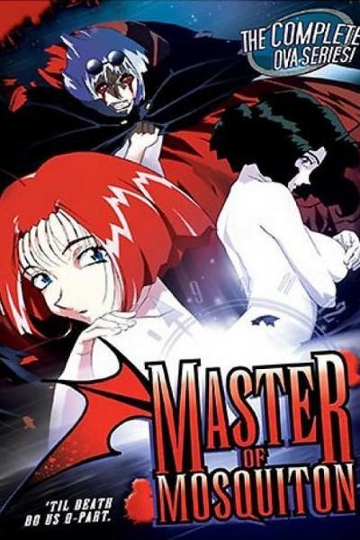 Caratula, cartel, poster o portada de Master of Mosquiton