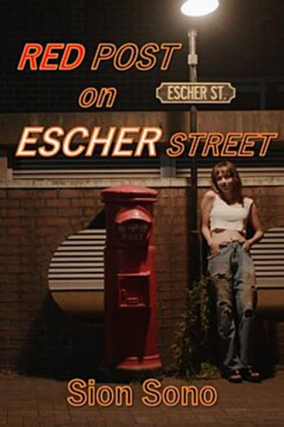 Caratula, cartel, poster o portada de Red Post on Escher Street