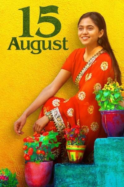 Caratula, cartel, poster o portada de 15 de agosto