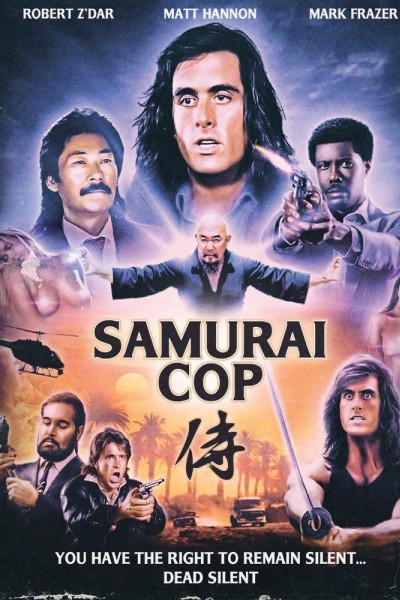 Caratula, cartel, poster o portada de Samurai Cop
