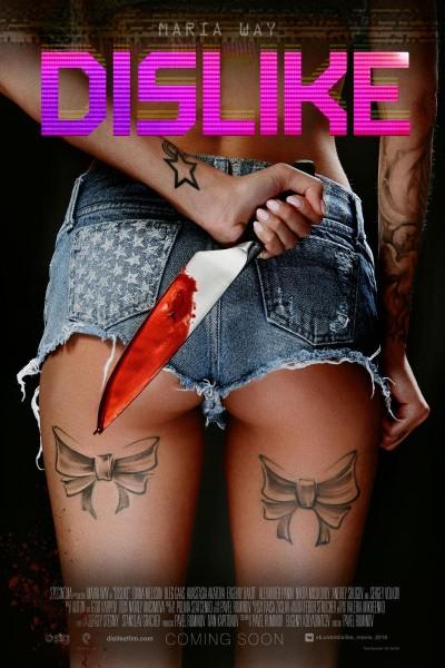 Caratula, cartel, poster o portada de Dislike