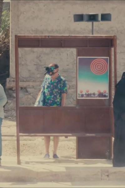 Caratula, cartel, poster o portada de A Sunny Day