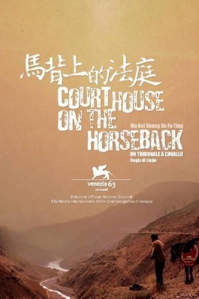 Caratula, cartel, poster o portada de El último viaje del juez Feng