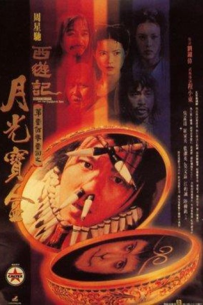 Caratula, cartel, poster o portada de A Chinese Odyssey Part One: Pandora\'s Box