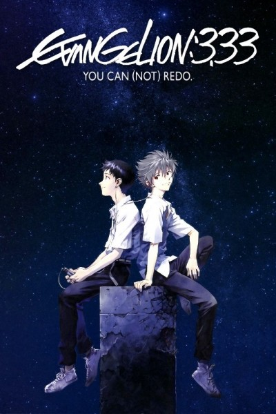 Caratula, cartel, poster o portada de Evangelion: 3.0 You Can (Not) Redo