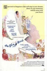 Caratula, cartel, poster o portada de El pájaro azul