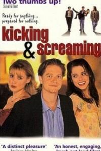 Caratula, cartel, poster o portada de Kicking and Screaming