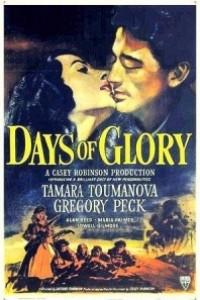 Caratula, cartel, poster o portada de Días de gloria
