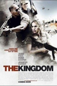Caratula, cartel, poster o portada de La sombra del reino