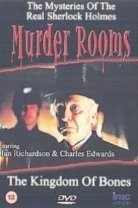 Caratula, cartel, poster o portada de El reino de los huesos (Los Misterios del Auténtico Sherlock Holmes)